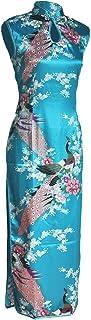 فستان صيني طويل مزين برسمة طاووس من الحرير فيروزي اللون من 7Fairy
