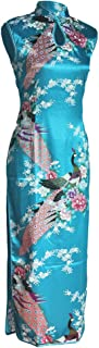 7Fairy Women's Silk Turquoise Keyhole Peacock Long Chinese Dress