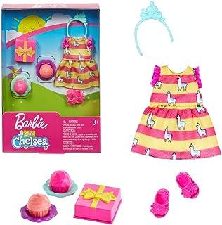 Barbie Birthday Accessories | for Chelsea Mattel FXN69
