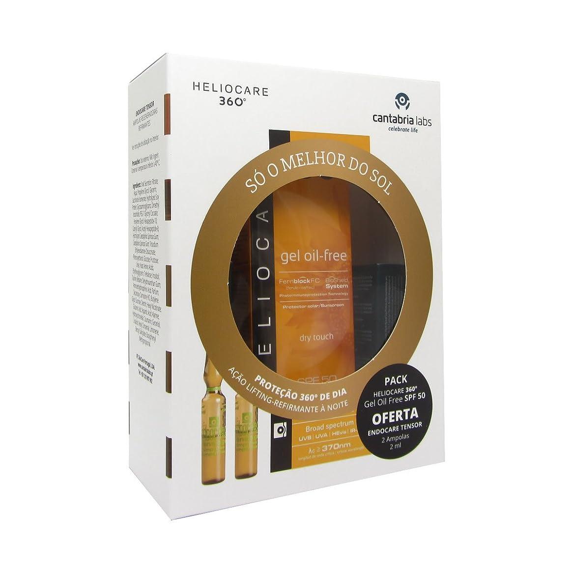 大騒ぎ緑イデオロギーHeliocare 360 Gel Oil Free Spf50 50ml + Endocare Tensor Ampoules2x2ml [並行輸入品]