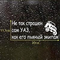 車用ステッカー・デカール おかしい車のステッカーやビニール車ステッカー11.7cmx30cm BJRHFN (Color : White)