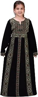 Mujezat Al-Shifa ثوب فلسطيني للأطفال/ثوب فلسطيني فلاحي/توب فلسطيني/عباية فلسطينية Black Green