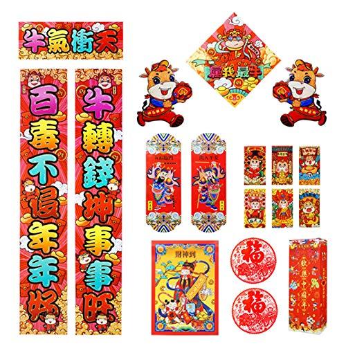 16PCS Couplet Set Türbanner, 2021 Year Of The Ox-Dekorationsset, Exquisites Chinesisches Neujahrsdekorationsset, Geeignet Für Ihre Neujahrsdekorationen