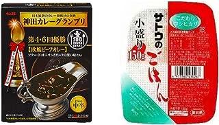 【セット販売】神田カレーグランプリ 100時間カレーB&R 欧風ビーフカレー お店の中辛 180g×5個 + サトウのごはん こだわりコシヒカリ小盛り 150g×20個
