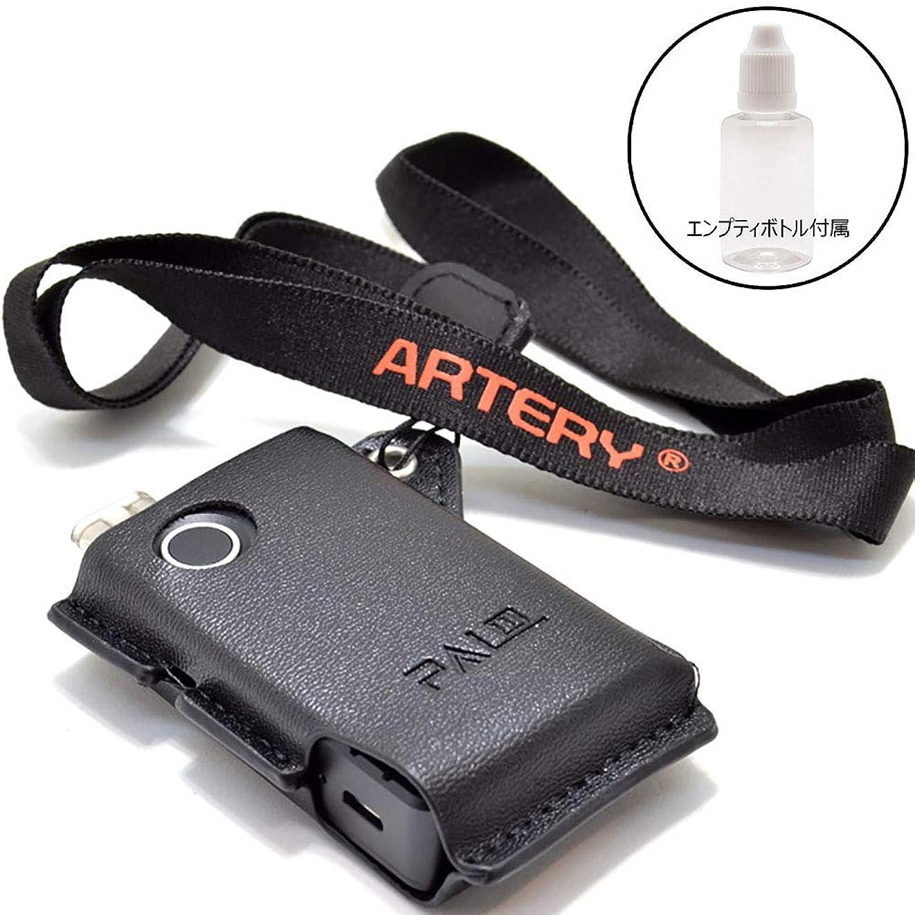 和石連想正規品 ARTERY PAL 2 専用 純正 PVCレザーケース BLACK Amazon限定 エンプティボトル付き