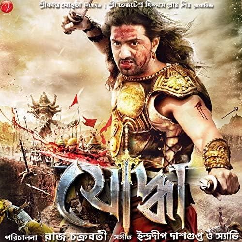 Antara Mitra feat. Arijit Singh, Neha Kakkar, Nakash Aziz, Mimi, Anwessha & Satrujit Sen
