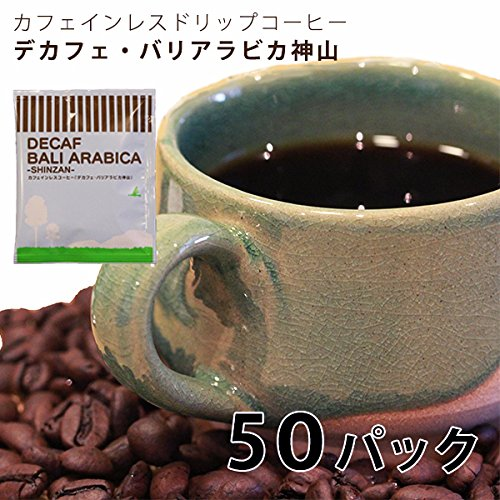 辻本珈琲カフェインレスコーヒードリップコーヒー【デカフェ・バリ】50杯分
