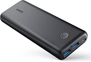 Anker PowerCore II 20000 Portable Charger