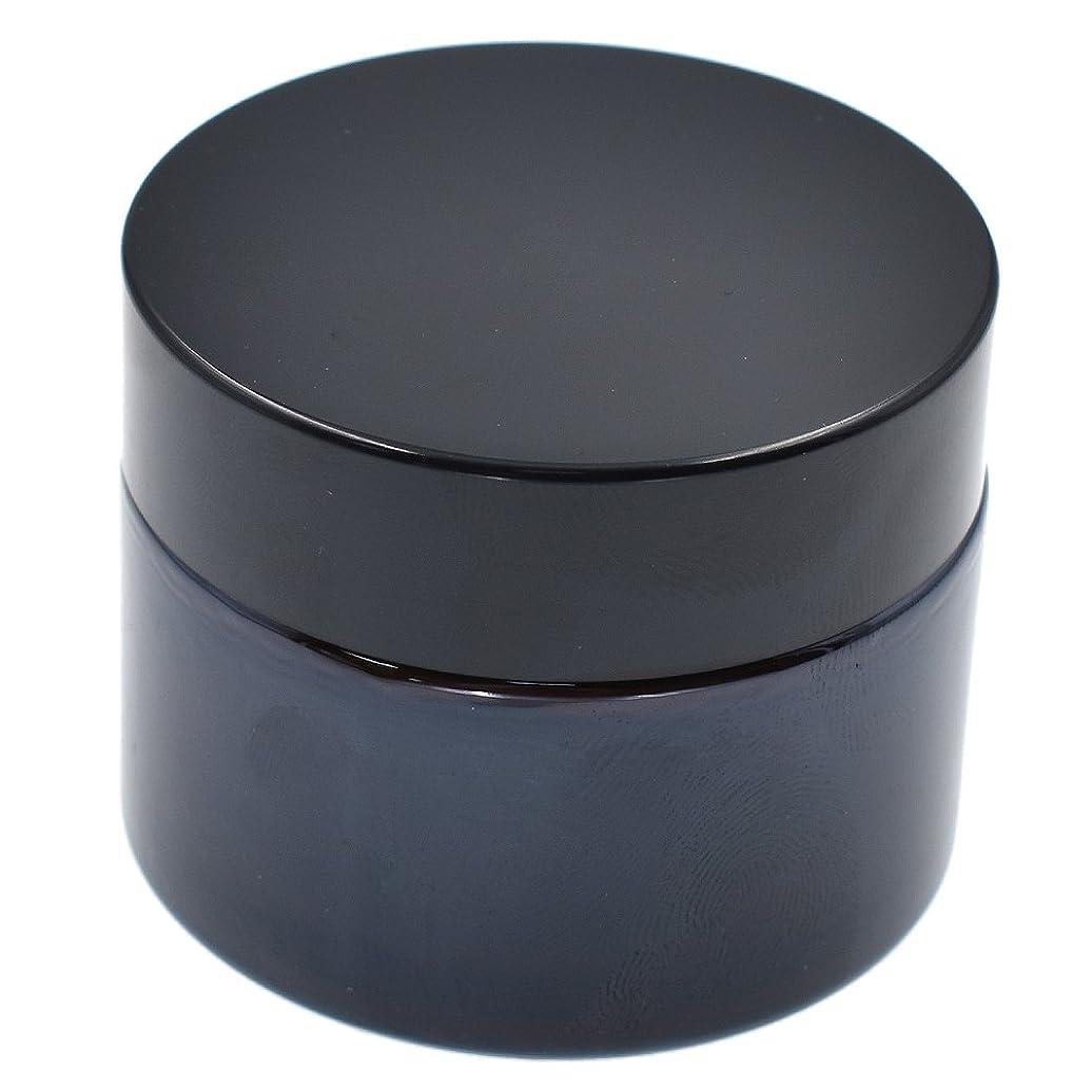 動的アトミック指Hongma ブラウン クリームケース クリームジャー クリームボトル詰め替え容器 キャパシティ 5種類 size 50g