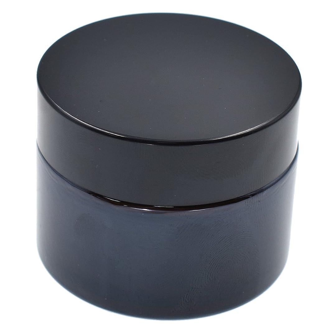 ロードブロッキングみなさん市場Hongma ブラウン クリームケース クリームジャー クリームボトル詰め替え容器 キャパシティ 5種類 size 50g