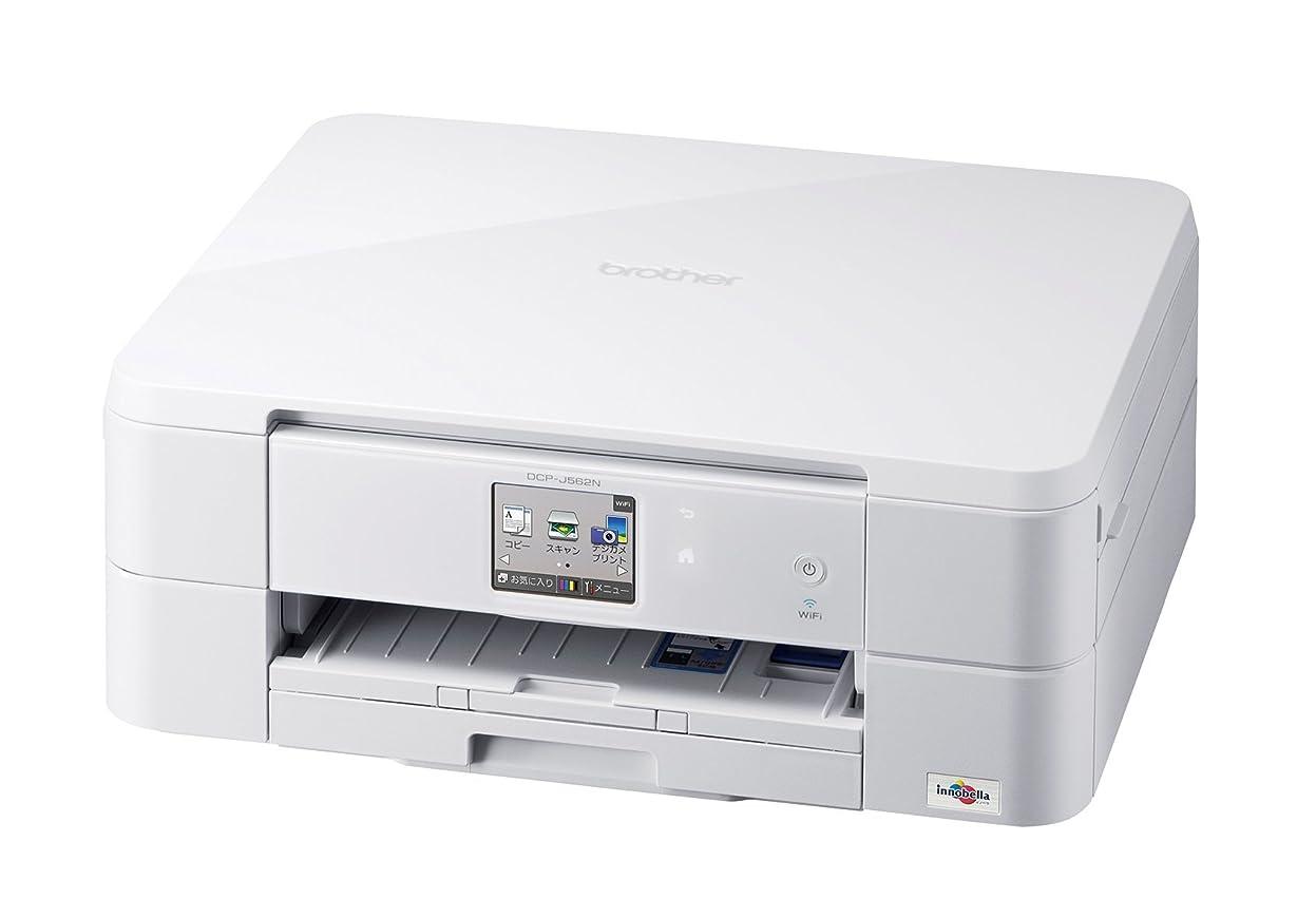 ミルク晩ごはんバーゲンbrother インクジェットプリンター複合機 PRIVIO DCP-J562N 両面印刷
