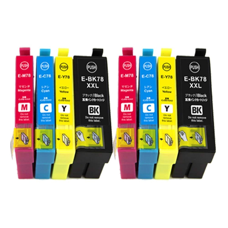 エプソン EPSON IC4CL78 4色セットx2 ICチップ付き 汎用?互換インクカートリッジ romansense 対応プリンター:PX-M650F / PX-M650A (4色セットX2)