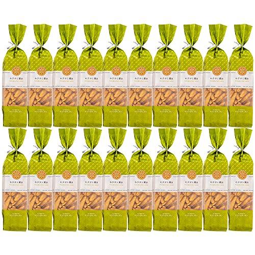 かきたねキッチン ロングバッグ 柿の種 かきのたね 柿ピー わさびと醤油 105g入 20本セット | オリジナル 贅沢 小袋 贈り物 ギフト 敬老の日