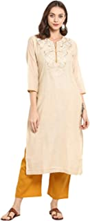 Bhama Couture Women's Straight Salwar Suit Set(Pack of 2)(BHKS066_Beige)