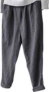 Women's Elastic Waist Casual Relaxed Loose Fit Cotton Linen Pants Harem Trousers Cropped Pants