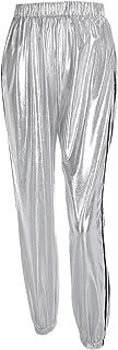 Cindaisy Women Shiny Metallic Pants Drawstring Waist Striped Side Jogger Sweatpants with Pocket