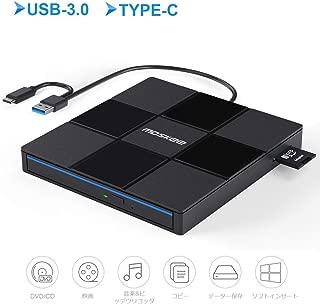 DVDドライブ USB3.0 外付けdvdドライブ cdドライブ プレイヤー ポータブルドライブ SDカードリーダー CD/DVD読取・書込 DVD±RW CD-RW USB3.0/2.0 Window/Mac OS両対応 高速 静音 超スリム