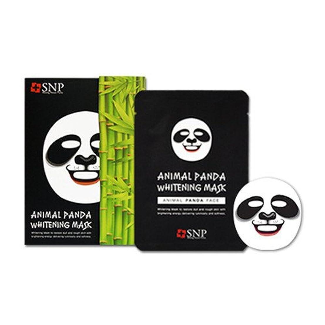 貯水池寝てる概してSNP エスエンピ 動物マスクシート 10枚入り1box (Animal Mask 10 sheet) 海外直送品 (パンダ Panda)