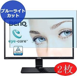 VacFun 2 Piezas Filtro Luz Azul Protector de Pantalla Compatible con BenQ GW2470 / GW2470HL / GW2470HE 23.8