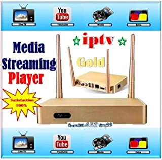 LOOL MODEL 5 ARABIC CHANNELS IPTV ANDROID HDTV BOX, HUNDREDS OF CHANNELS, WITH EXTRA ADAPTER