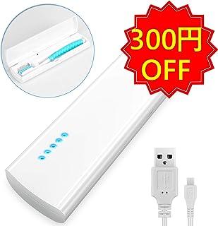 Kimitech 歯ブラシ除菌器 携帯用 UV紫外線除菌 USB給電式 静音 99.99%除菌 消毒 自動タイマー 軽量 小型 出張 旅行 会社 歯ブラシホルダー 収納ケース (ホワイト)