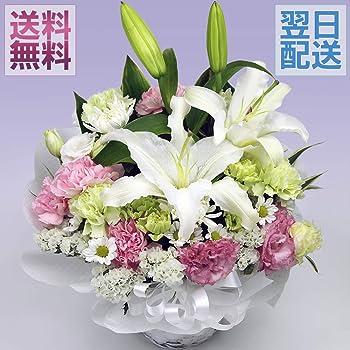 【送料無料】お供え アレンジメント 仏アレンジ (ホワイト+ピンク系) お悔やみ 法事 命日 お盆 お彼岸