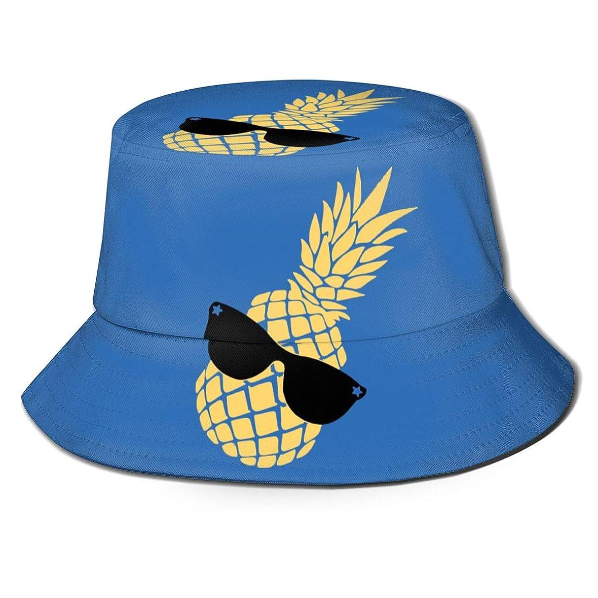 電気的冊子天窓パイナップル サングラス 熱帯 フルーツ ユニセックス漁師の帽子,軽量、通気性、そして折りたたみ式。 顔を変更するシンプルでクラシックな、紫外線からあなたの肌を保護します。