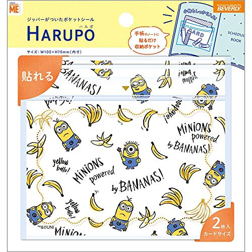 ビバリー ミニオンズ ポケットシール ハルポ カードサイズ SLP-023