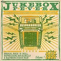 Jukebox Fever Vol. 1 - 1956 [12 inch Analog]