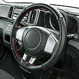 ボンフォーム ハンドルカバー フィックススポーツ 軽/普通車 ステアリングカバー 本革 S:36.5~37.9cm レッド 6722-01R