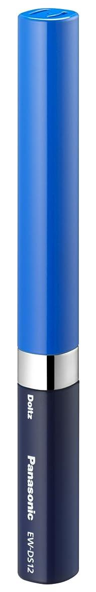 叫ぶ漫画溶かすパナソニック 音波振動ハブラシ ポケットドルツ キッズ(ひとり磨き用) 青 EW-DS12-AKD