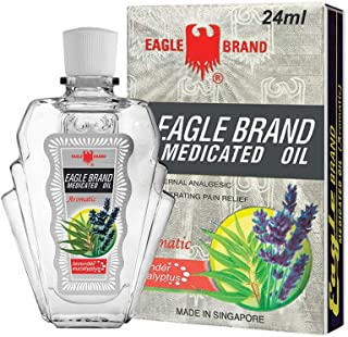 Eagle Brand Medicated Oil External Analgesic (Aromatic-Lavender Eucalyptus) 24ml