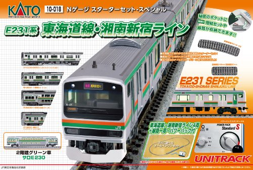 N calibrar 10-018 sistema Starter Set E231 Especial Tokaido Line, Shonan Shinjuku Line (jap?n importaci?n)
