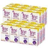 森永製菓 おいしいコラーゲンドリンク 125ml×24本 レモン味 [ 美容 コラーゲン セラミド ビタミンC ビタミンD 脂質ゼロ ]