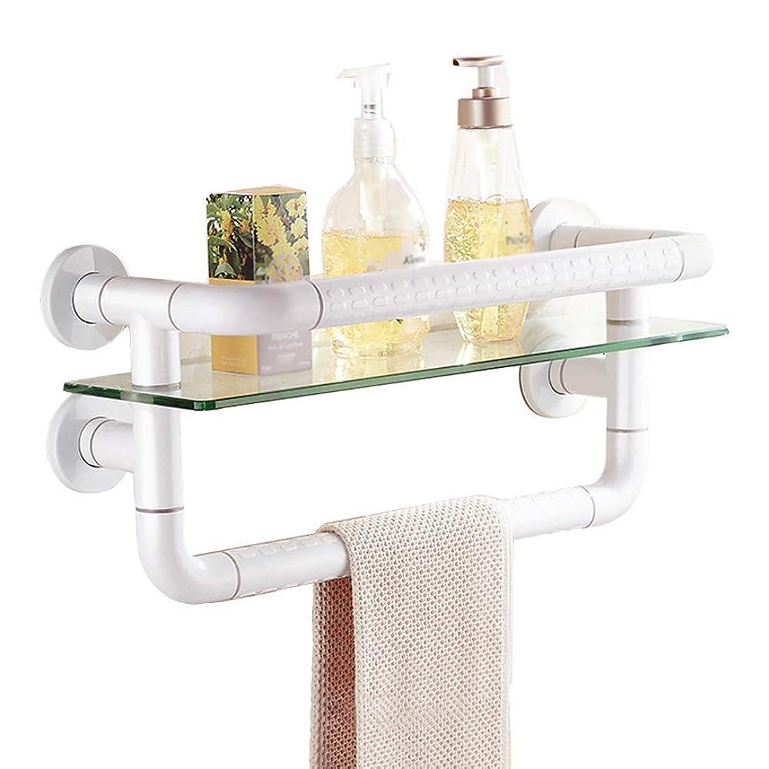 大人スピーチシネマバスルームの棚シャワーオーガナイザーアームレスト壁に取り付けられた多機能タワーハンガーパンチステンレス鋼、2色(色:白)