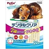 ペティオ (Petio) 犬用おやつ デンタルクリア 7歳からのやわらかタイプ ミルク風味 22本