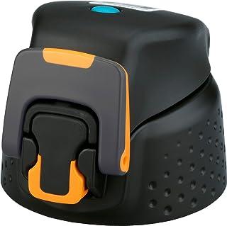 THERMOS(サーモス) 水筒・マグボトル用アクセサリー 交換用部品 スポーツボトル (FFZ-500F/800F/1000F)用 キャップユニット ブラックグラデーション (パッキン付き) FFZ キャップユニット
