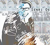 COLLECTIVE SCRIBBLE(+DVD+BOOKLET)(ltd.) by SENRI OE (2015-02-14)