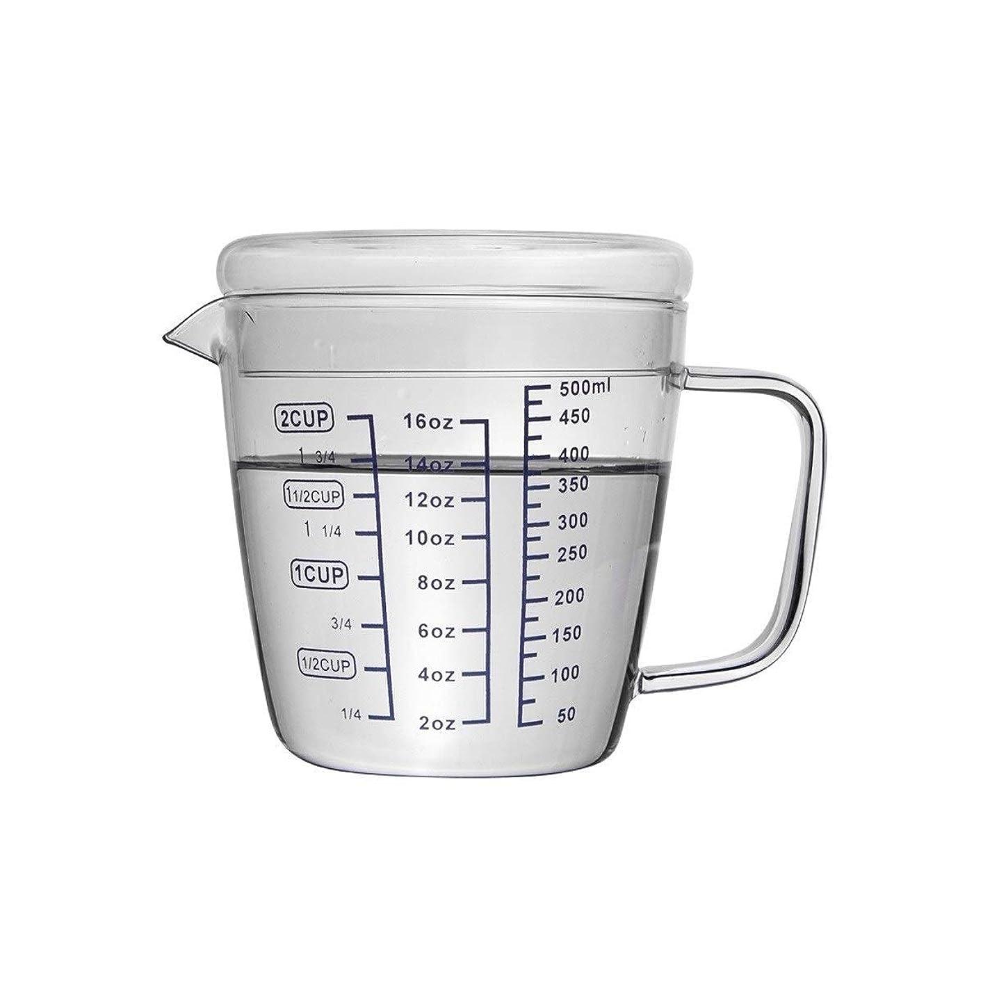 苦い略奪先駆者LI FANG 耐熱ガラス計量カップ、スケール付きミルクカップ、蓋付き透明スケールカップ (Size : 500 ml)