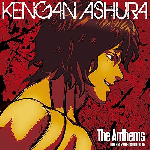 【Amazon.co.jp限定】The Anthems(デカジャケット付き)