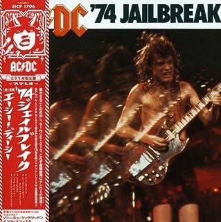 74 ジェイルブレイク(紙ジャケット仕様)