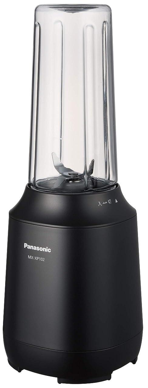 キッチンハプニングストロークパナソニック タンブラーミキサー ブラック MX-XP102-K