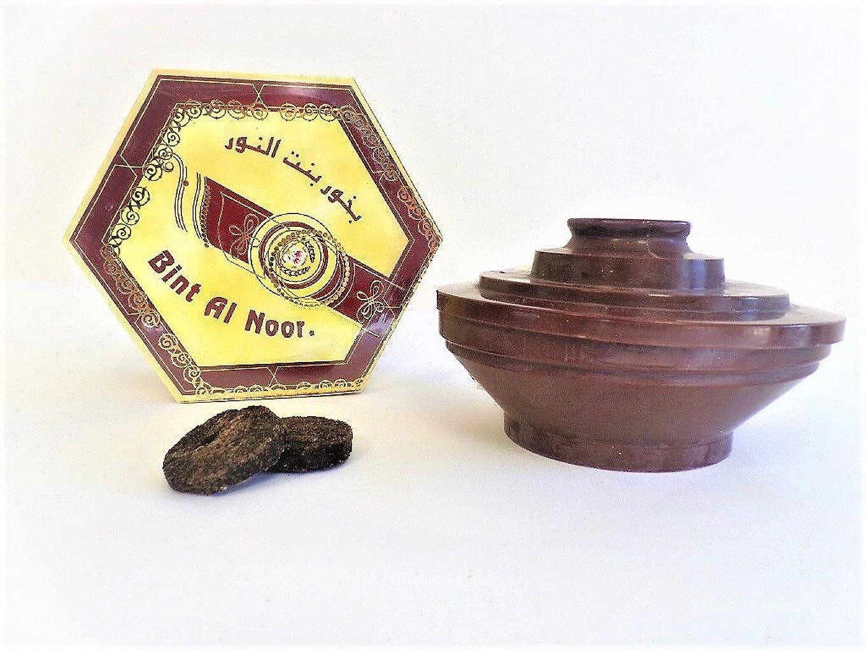 ベルト野望下着Bakhoor Bent al Anoor、Arabianホームフレグランスお香、正味重量100?gm。?–????? ??? ?????