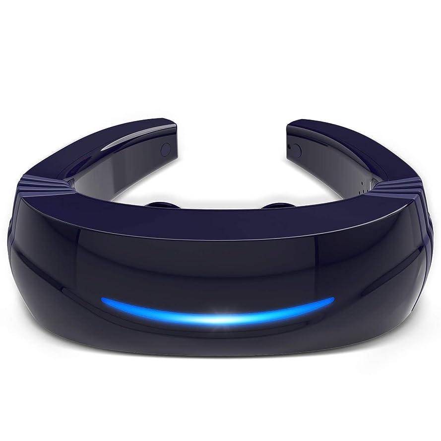 食い違い推進、動かすビルダーHipoo ネックマッサージャー 首マッサージ 低周波 マッサージ器 ストレス解消 USB充電式 日本語説明書 電極パッド2つ付き 音声式