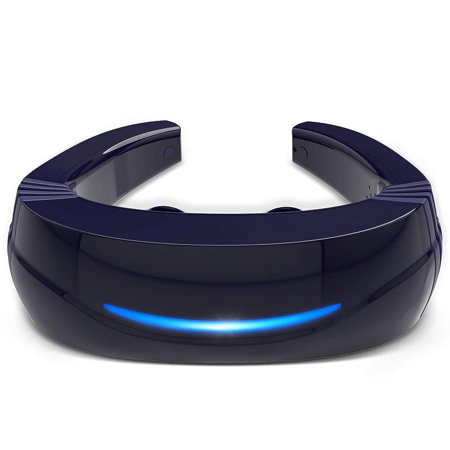 推測するフェンス採用するHipoo ネックマッサージャー 首マッサージ 低周波 マッサージ器 ストレス解消 USB充電式 日本語説明書 電極パッド2つ付き 音声式