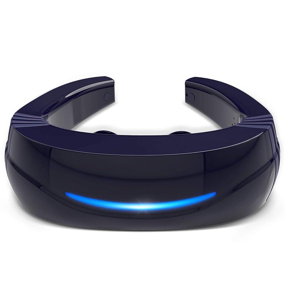 発明含める歩道Hipoo ネックマッサージャー 首マッサージ 低周波 マッサージ器 ストレス解消 USB充電式 日本語説明書 電極パッド2つ付き 音声式