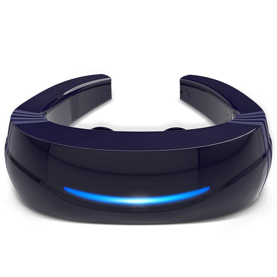 キュービックミシンアナロジーHipoo ネックマッサージャー 首マッサージ 低周波 マッサージ器 ストレス解消 USB充電式 日本語説明書 電極パッド2つ付き 音声式