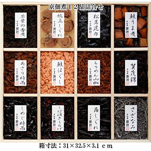 野村佃煮【京佃煮12品詰合せ】京のあじわいST-50