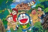 QTRT Serie de Doraemon Puzzle de Madera, 300pcs / 500pcs / 1000pcs / 1500pcs Animado de Dibujos Animados 3D DIY Rompecabezas, Juego de descompresión for la Educación Diversión Juguete de Regalo