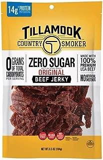beef jerky bits
